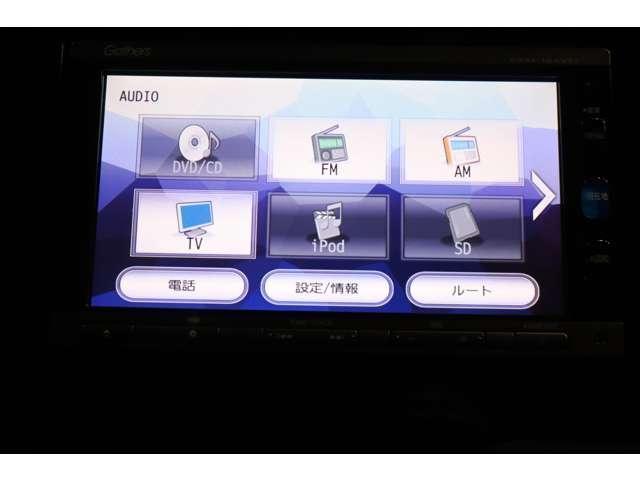 Fパッケージ コンフォートエディション 純正メモリーナビ V(5枚目)