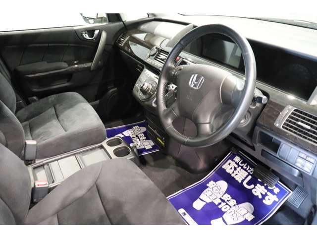 「ホンダ」「エリシオン」「ミニバン・ワンボックス」「奈良県」の中古車10