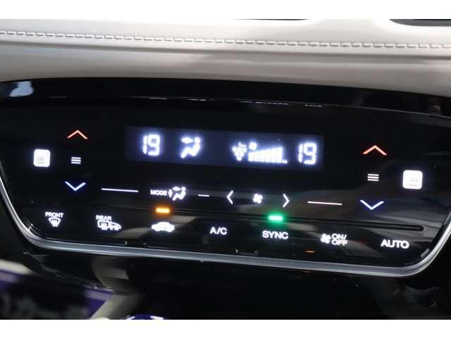 「ホンダ」「ヴェゼル」「SUV・クロカン」「奈良県」の中古車6