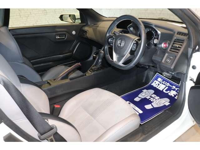 「ホンダ」「S660」「オープンカー」「奈良県」の中古車13