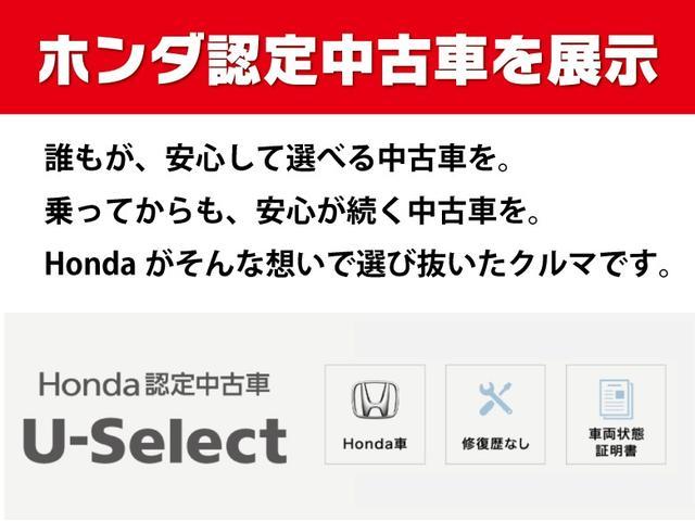 「ホンダ」「S660」「オープンカー」「奈良県」の中古車23