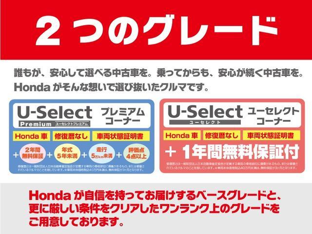 「ホンダ」「S660」「オープンカー」「奈良県」の中古車24