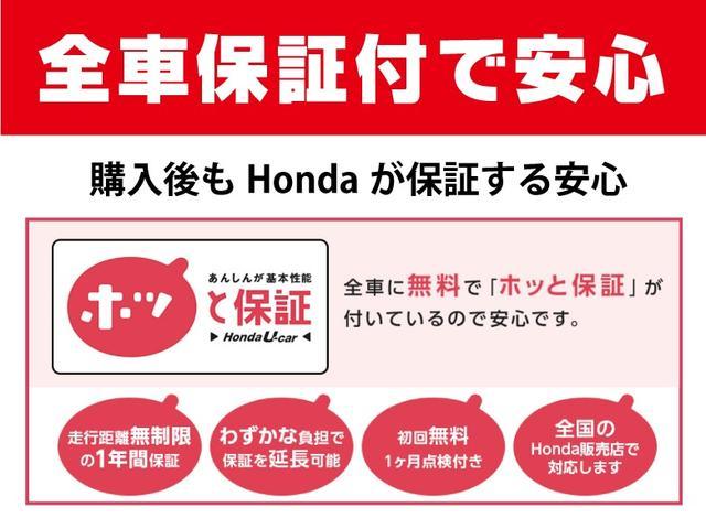 「ホンダ」「S660」「オープンカー」「奈良県」の中古車26