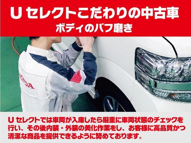 「ホンダ」「S660」「オープンカー」「奈良県」の中古車30