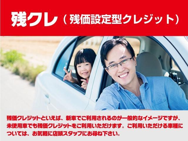 「ホンダ」「S660」「オープンカー」「奈良県」の中古車31