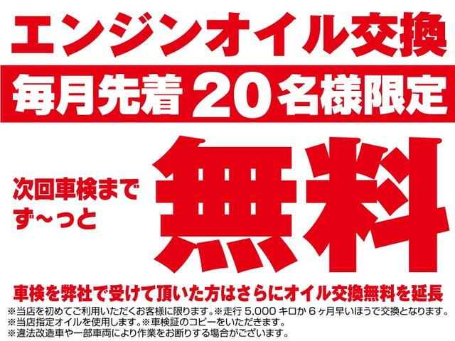 「ホンダ」「S660」「オープンカー」「奈良県」の中古車37