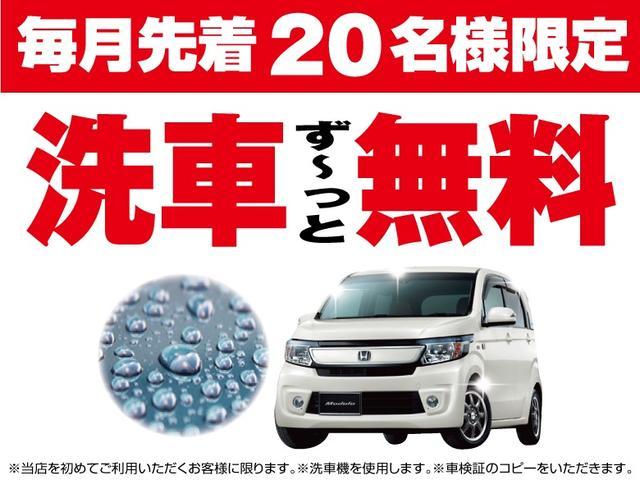 「ホンダ」「S660」「オープンカー」「奈良県」の中古車38