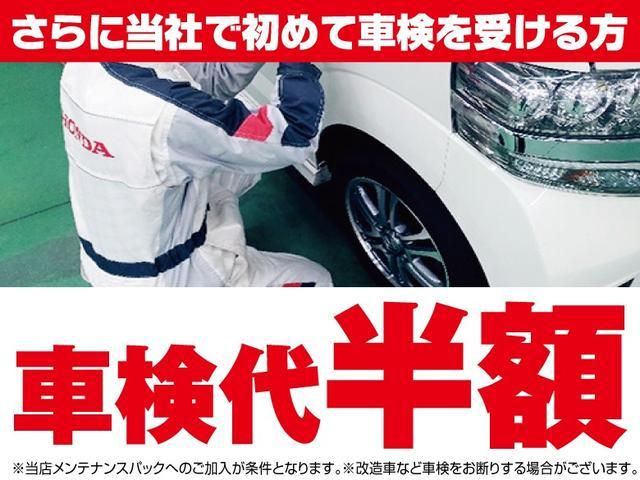 「ホンダ」「S660」「オープンカー」「奈良県」の中古車39
