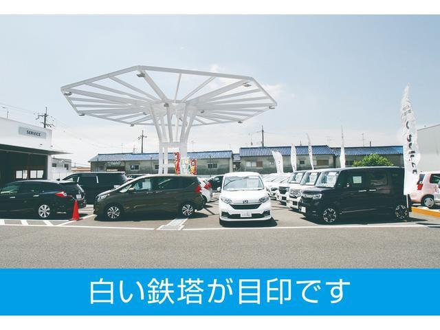 「ホンダ」「S660」「オープンカー」「奈良県」の中古車44