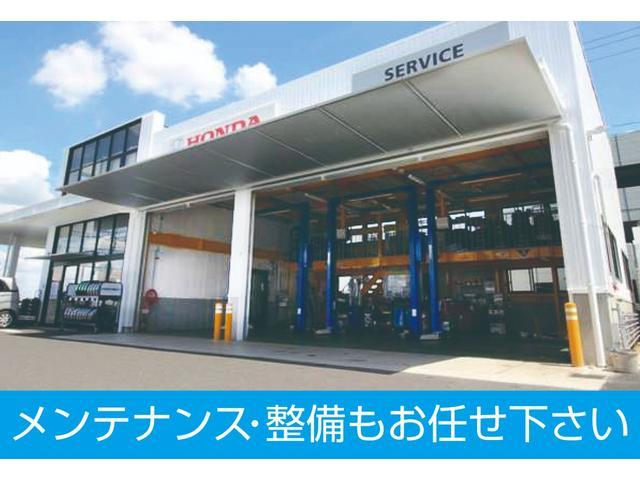 「ホンダ」「S660」「オープンカー」「奈良県」の中古車46