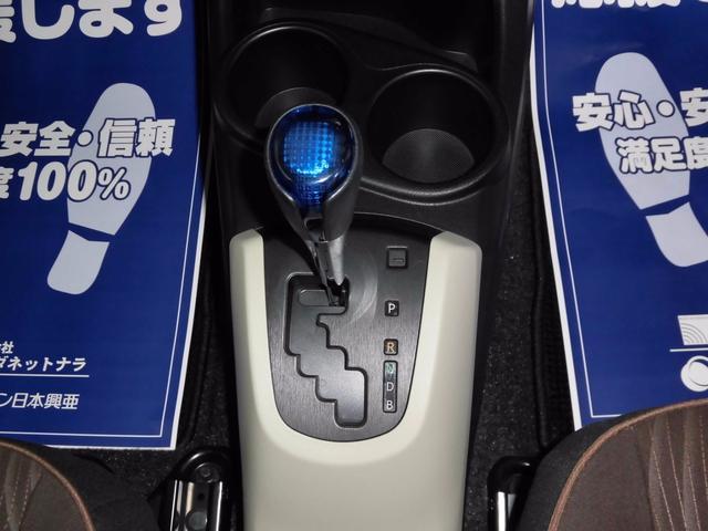 トヨタ アクア G 純正ナビ Bカメラ LEDヘッドライト フォグ