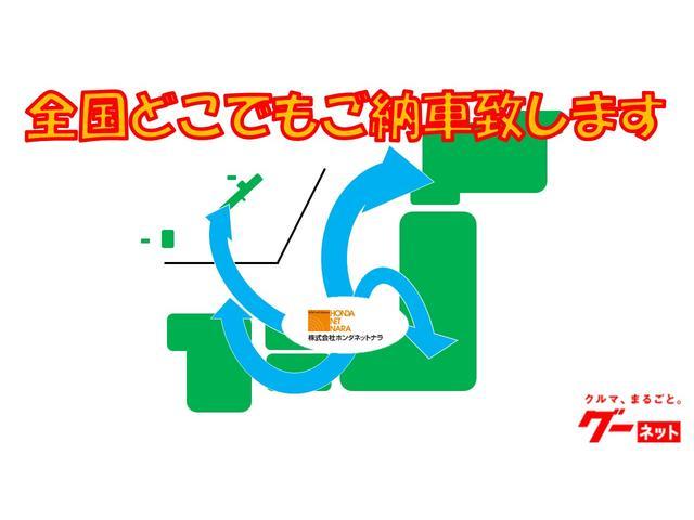 FA 純正CDオーディオ キーレス 電格ミラー Pガラス(20枚目)