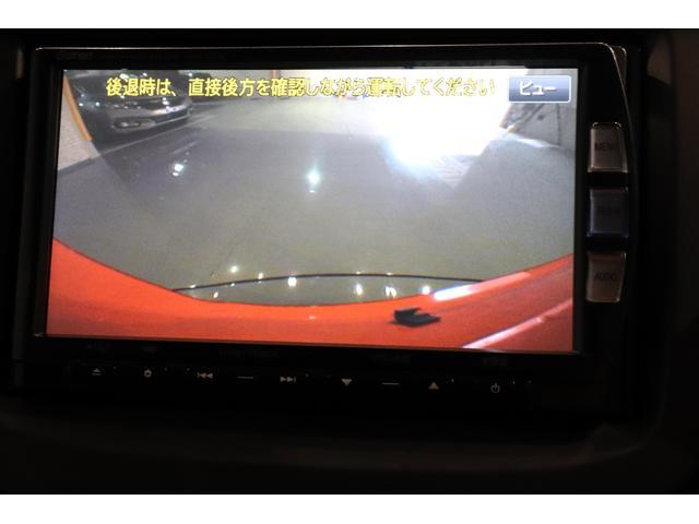 G・10thアニバーサリー ナビ付き フルセグ バックカメラ(3枚目)