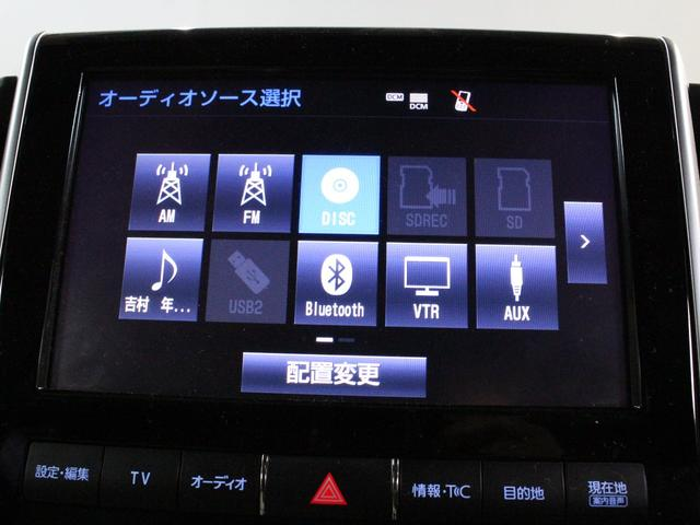 ZX 革 1オーナ ナビ 全周囲カメラ 22AW 純正AW有(12枚目)