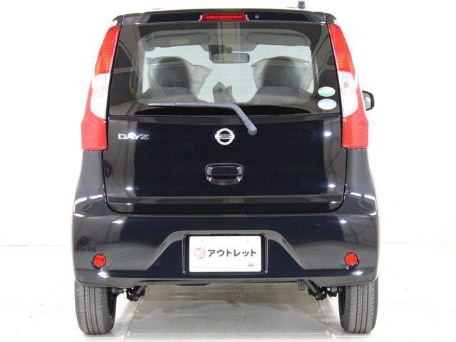 J 自動ブレーキ 未使用車 ナビプレゼント メーカー保証付き(4枚目)