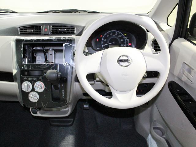 J 自動ブレーキ 未使用車 ナビプレゼント メーカー保証付き(10枚目)
