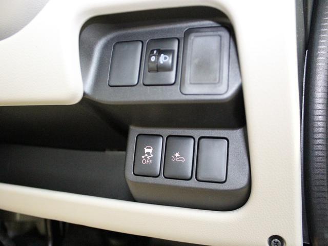 J 自動ブレーキ 未使用車 ナビプレゼント メーカー保証付き(15枚目)