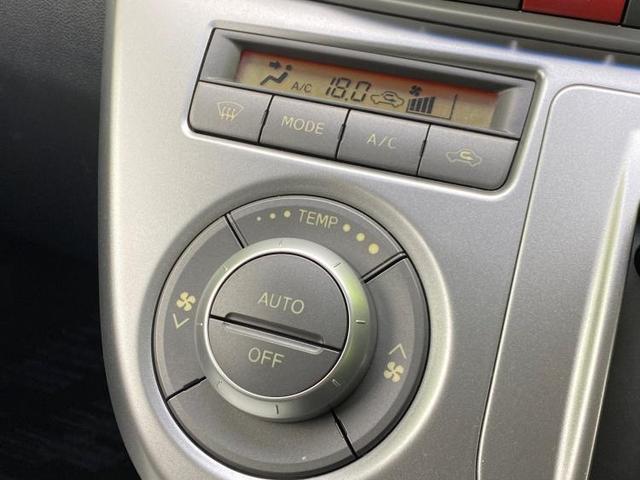 X-VS3 ETC 衝突安全ボディ 取扱説明書・保証書 ユーザー買取車 セキュリティアラーム パワードアロック UVカットガラス デュアルエアバック EBD付ABS エアバッグ 運転席 エアバッグ 助手席(10枚目)