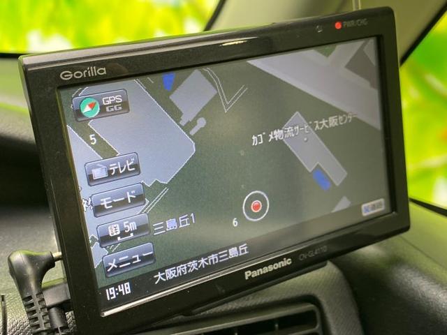 X-VS3 ETC 衝突安全ボディ 取扱説明書・保証書 ユーザー買取車 セキュリティアラーム パワードアロック UVカットガラス デュアルエアバック EBD付ABS エアバッグ 運転席 エアバッグ 助手席(11枚目)