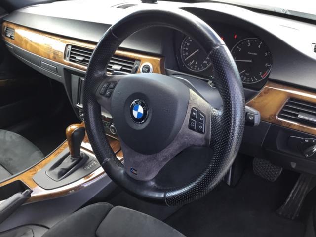 「BMW」「BMW」「ステーションワゴン」「大阪府」の中古車26