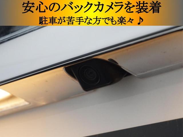 トヨタ マークX 全国陸送無料リラセレ社外19車高調BカメラETCイカリング