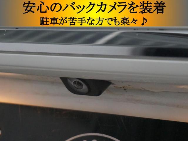 ●安心のバックカメラ装着済み♪車庫入れが苦手な方も、安心・安全に後方確認・車庫入れができますネ!!!