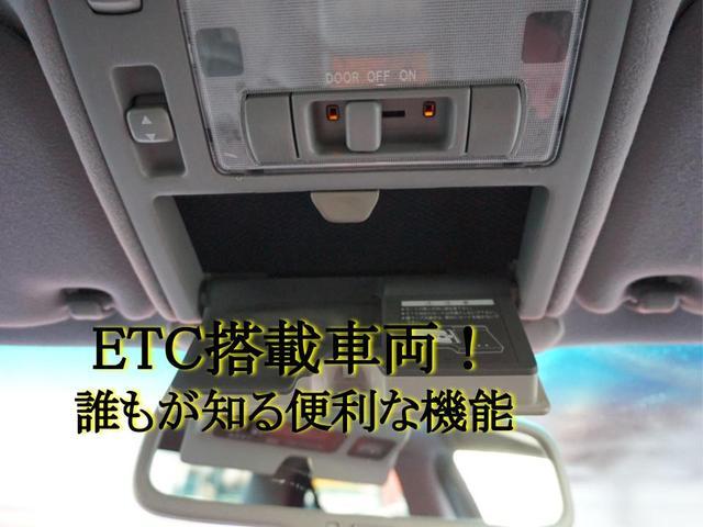 トヨタ セルシオ eR30後期社外19AW車高調サンルーフETC黒革シート