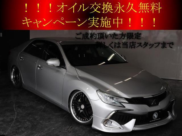 トヨタ マークX 新WORK19AWTEIN車高調RDS仕様