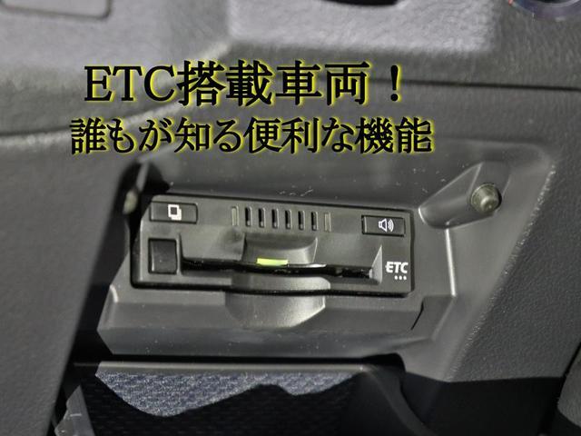 ●ETC車載器を装備しておりますので、高速走行もラクラクです★