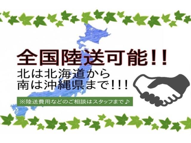 当店でご成約頂いた方限定、オイル交換永久無料キャンペーン実施中!!!