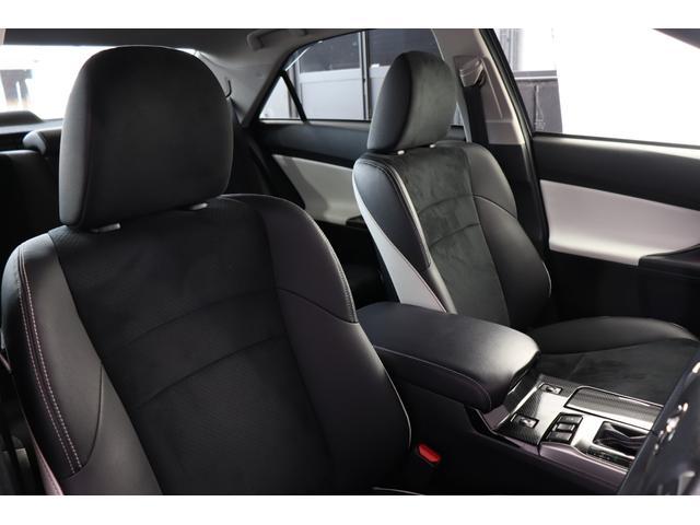 250RDS 新品WORKレイバー19AW/新品フルタップ式TEIN車高調/新品スモークテール/ハーフレザーシート/バックカメラ/ETC/クルコン/パドルシフト/シートヒーター(60枚目)