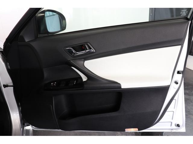 250RDS 新品WORKレイバー19AW/新品フルタップ式TEIN車高調/新品スモークテール/ハーフレザーシート/バックカメラ/ETC/クルコン/パドルシフト/シートヒーター(73枚目)
