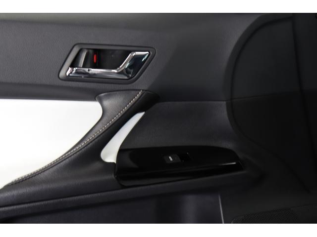 250RDS 新品WORKレイバー19AW/新品フルタップ式TEIN車高調/新品スモークテール/ハーフレザーシート/バックカメラ/ETC/クルコン/パドルシフト/シートヒーター(76枚目)