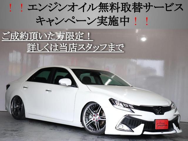 250S ファイナルエディション 新品モデリスタハーフエアロ/新品フルタップ式TEIN車高調/新品デュランダルWORK19AW/新品タイヤ/パドルシフト/クルコン/シートヒーター(4枚目)