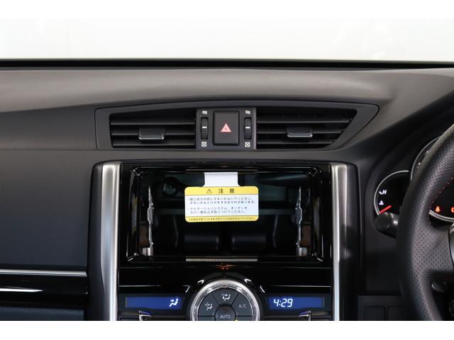 250S ファイナルエディション 新品モデリスタハーフエアロ/新品フルタップ式TEIN車高調/新品デュランダルWORK19AW/新品タイヤ/パドルシフト/クルコン/シートヒーター(41枚目)