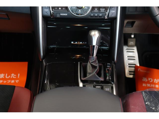 250S ファイナルエディション 新品モデリスタハーフエアロ/新品フルタップ式TEIN車高調/新品デュランダルWORK19AW/新品タイヤ/パドルシフト/クルコン/シートヒーター(42枚目)