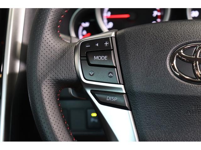 250S ファイナルエディション 新品モデリスタハーフエアロ/新品フルタップ式TEIN車高調/新品デュランダルWORK19AW/新品タイヤ/パドルシフト/クルコン/シートヒーター(46枚目)