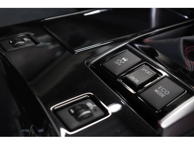 250S ファイナルエディション 新品モデリスタハーフエアロ/新品フルタップ式TEIN車高調/新品デュランダルWORK19AW/新品タイヤ/パドルシフト/クルコン/シートヒーター(53枚目)
