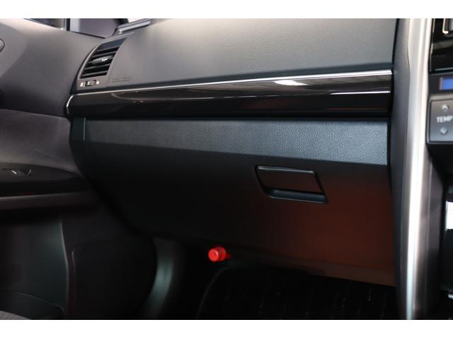 250S ファイナルエディション 新品モデリスタハーフエアロ/新品フルタップ式TEIN車高調/新品デュランダルWORK19AW/新品タイヤ/パドルシフト/クルコン/シートヒーター(56枚目)