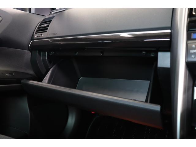 250S ファイナルエディション 新品モデリスタハーフエアロ/新品フルタップ式TEIN車高調/新品デュランダルWORK19AW/新品タイヤ/パドルシフト/クルコン/シートヒーター(57枚目)