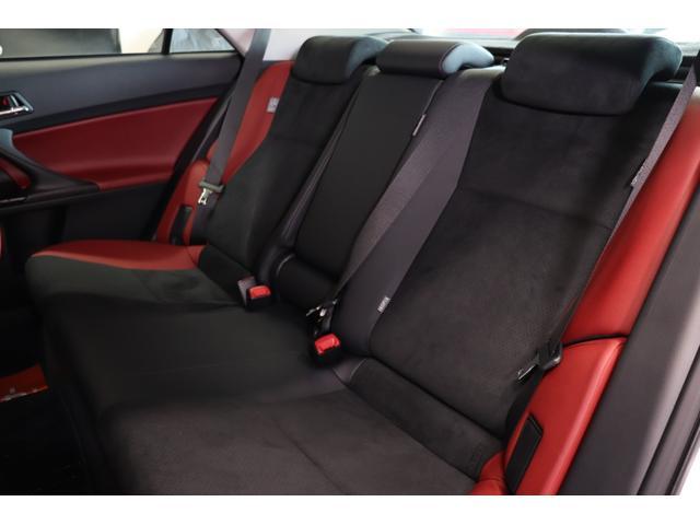 250S ファイナルエディション 新品モデリスタハーフエアロ/新品フルタップ式TEIN車高調/新品デュランダルWORK19AW/新品タイヤ/パドルシフト/クルコン/シートヒーター(68枚目)