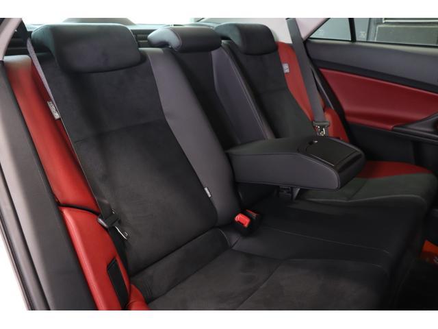 250S ファイナルエディション 新品モデリスタハーフエアロ/新品フルタップ式TEIN車高調/新品デュランダルWORK19AW/新品タイヤ/パドルシフト/クルコン/シートヒーター(71枚目)