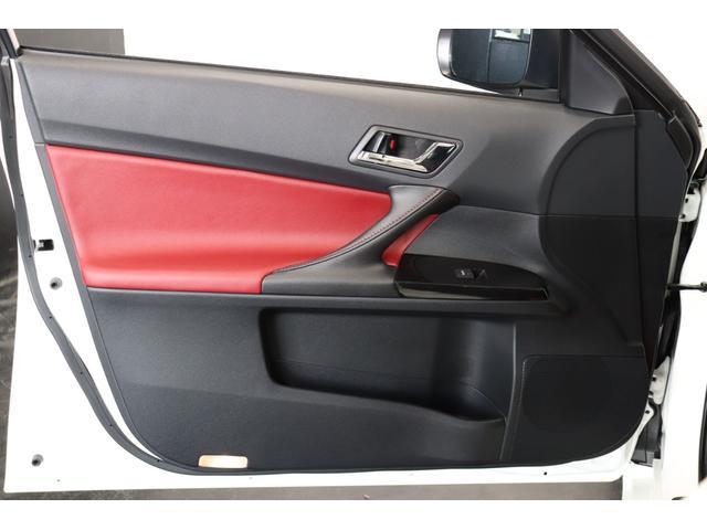 250S ファイナルエディション 新品モデリスタハーフエアロ/新品フルタップ式TEIN車高調/新品デュランダルWORK19AW/新品タイヤ/パドルシフト/クルコン/シートヒーター(72枚目)