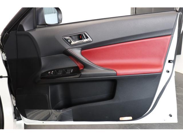 250S ファイナルエディション 新品モデリスタハーフエアロ/新品フルタップ式TEIN車高調/新品デュランダルWORK19AW/新品タイヤ/パドルシフト/クルコン/シートヒーター(73枚目)
