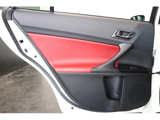 250S ファイナルエディション 新品モデリスタハーフエアロ/新品フルタップ式TEIN車高調/新品デュランダルWORK19AW/新品タイヤ/パドルシフト/クルコン/シートヒーター(74枚目)