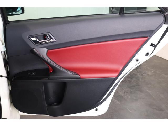 250S ファイナルエディション 新品モデリスタハーフエアロ/新品フルタップ式TEIN車高調/新品デュランダルWORK19AW/新品タイヤ/パドルシフト/クルコン/シートヒーター(75枚目)