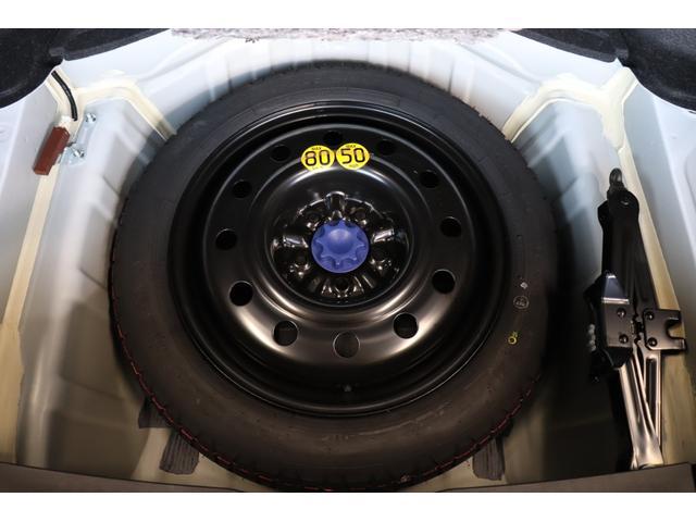 250S ファイナルエディション 新品モデリスタハーフエアロ/新品フルタップ式TEIN車高調/新品デュランダルWORK19AW/新品タイヤ/パドルシフト/クルコン/シートヒーター(80枚目)