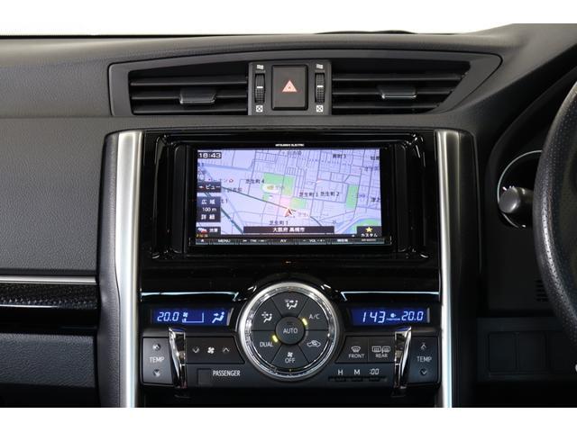 250RDS 新品WORKシュバート19AW/サンルーフ/新品OP付きスモークテールランプ/パドルシフト/クルコン/ハンズフリー/ドライブレコーダー/ETC/Bluetooth(71枚目)