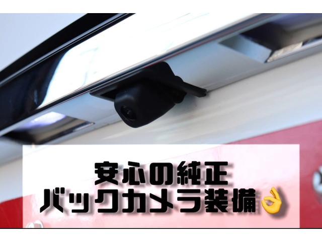 250G 新品WROKエモーション19AW/新品タイヤ/新品フルタップ式TEIN車高調/新品カラーアイヘッドライト/ETC/クルコン/バックカメラ/Bluetooth(13枚目)