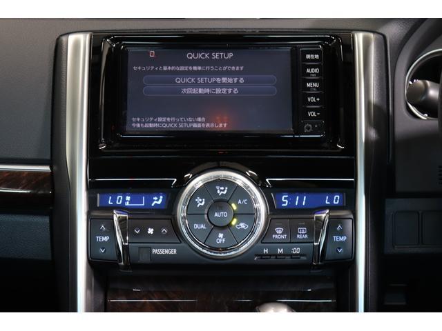 250G 新品WROKエモーション19AW/新品タイヤ/新品フルタップ式TEIN車高調/新品カラーアイヘッドライト/ETC/クルコン/バックカメラ/Bluetooth(60枚目)